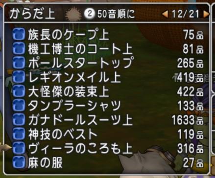 f:id:revival2012:20200204185027j:plain
