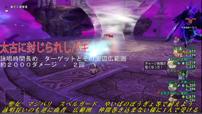 f:id:revival2012:20200206104026j:plain