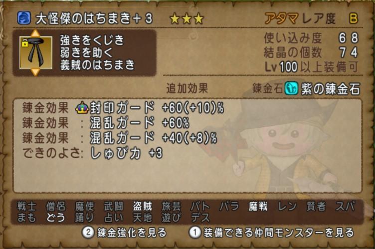f:id:revival2012:20200206211143j:plain