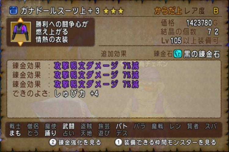 f:id:revival2012:20200208094042j:plain