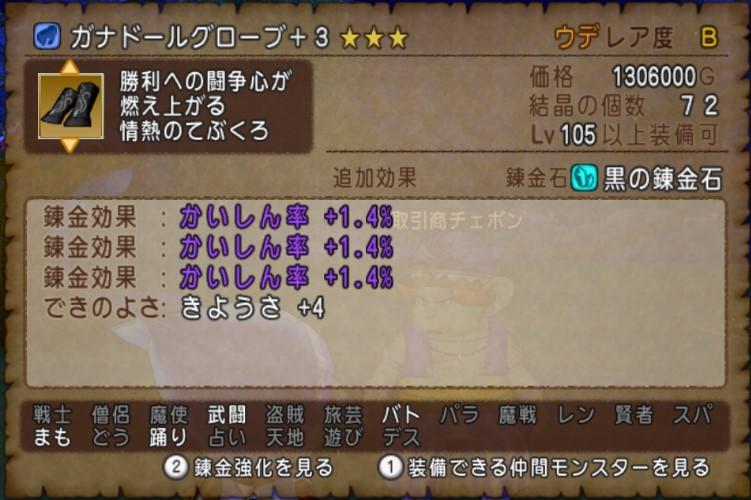 f:id:revival2012:20200208094205j:plain