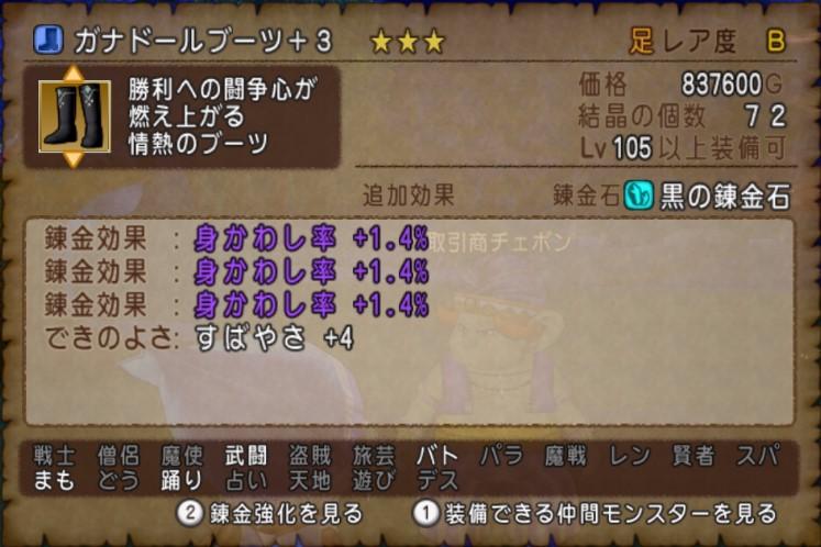 f:id:revival2012:20200208094306j:plain