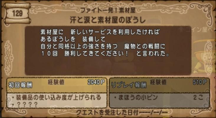 f:id:revival2012:20200208161545j:plain