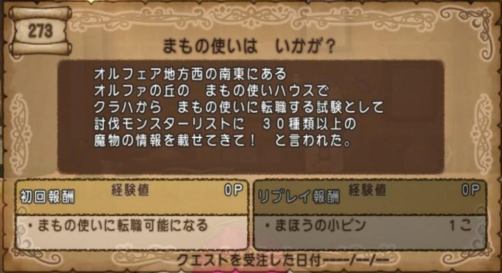 f:id:revival2012:20200208162020j:plain