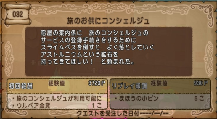 f:id:revival2012:20200208163219j:plain