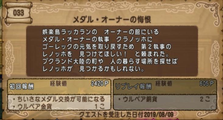 f:id:revival2012:20200208163623j:plain