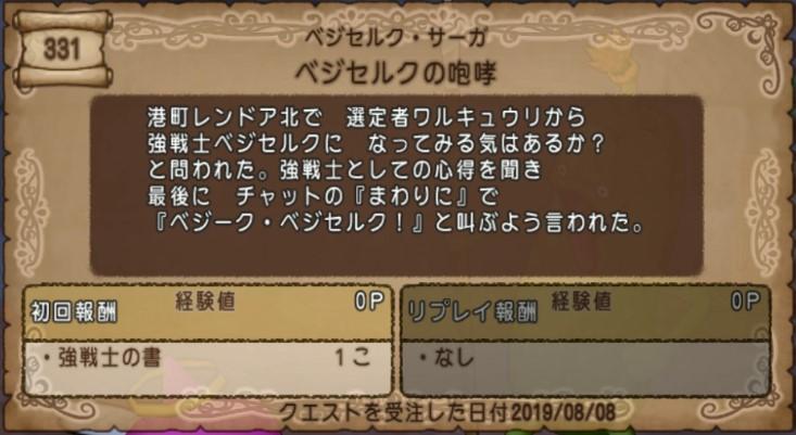 f:id:revival2012:20200208163945j:plain