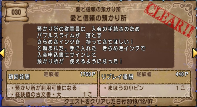 f:id:revival2012:20200208164608j:plain