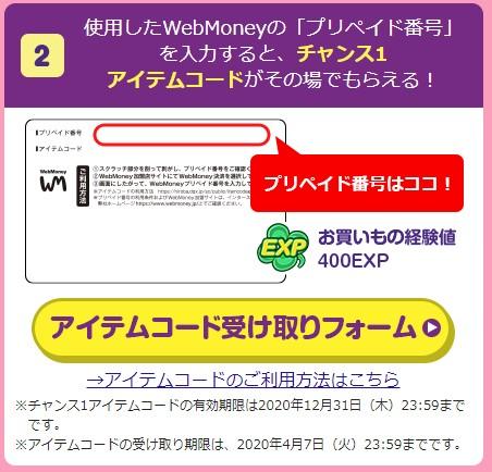f:id:revival2012:20200210201256j:plain