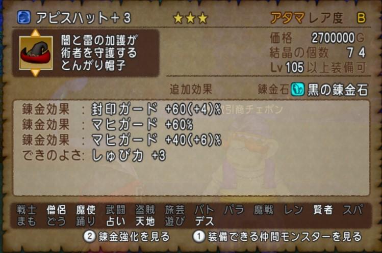 f:id:revival2012:20200213105409j:plain