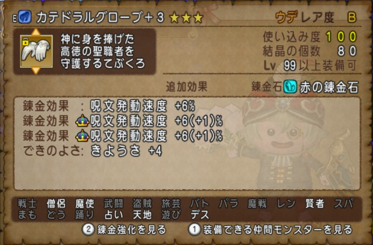 f:id:revival2012:20200213110139j:plain