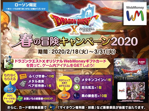 f:id:revival2012:20200220092334j:plain