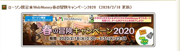 f:id:revival2012:20200220094912j:plain