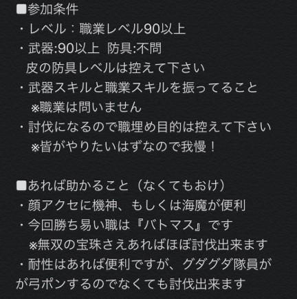 f:id:revival2012:20200223131421j:plain