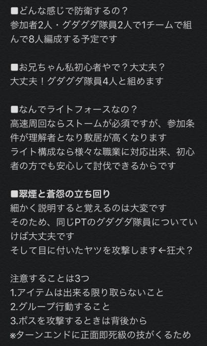 f:id:revival2012:20200223131433j:plain
