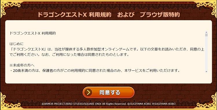 f:id:revival2012:20200226091520j:plain