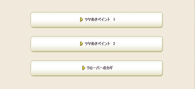 f:id:revival2012:20200229000552j:plain