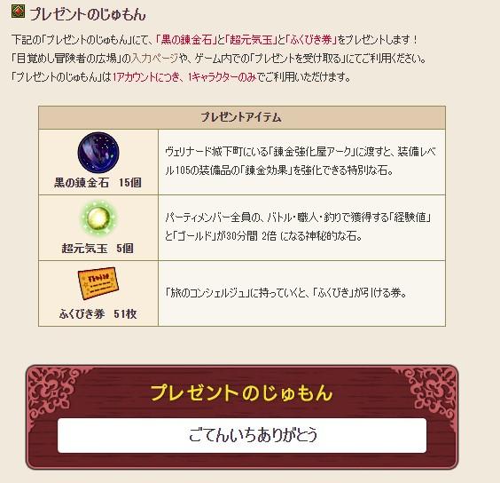 f:id:revival2012:20200229000618j:plain