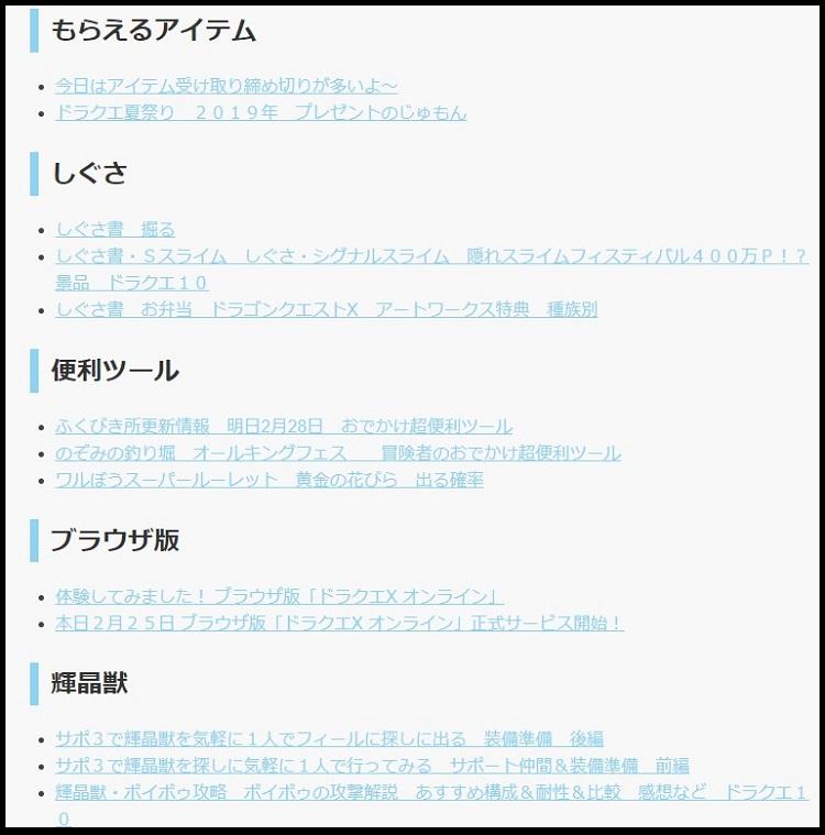 f:id:revival2012:20200310222231j:plain
