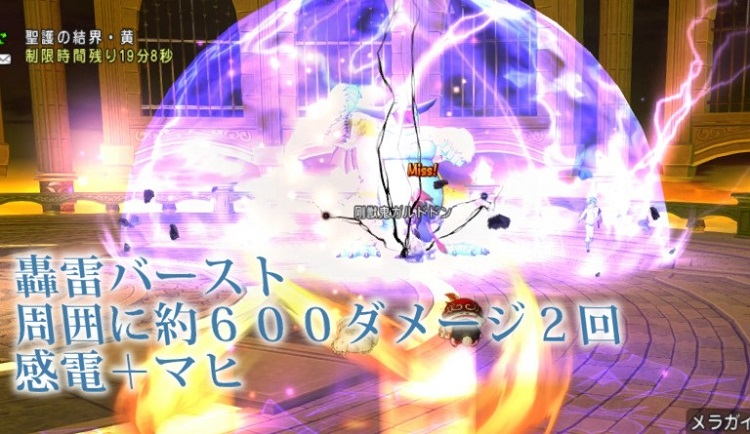f:id:revival2012:20200313091429j:plain