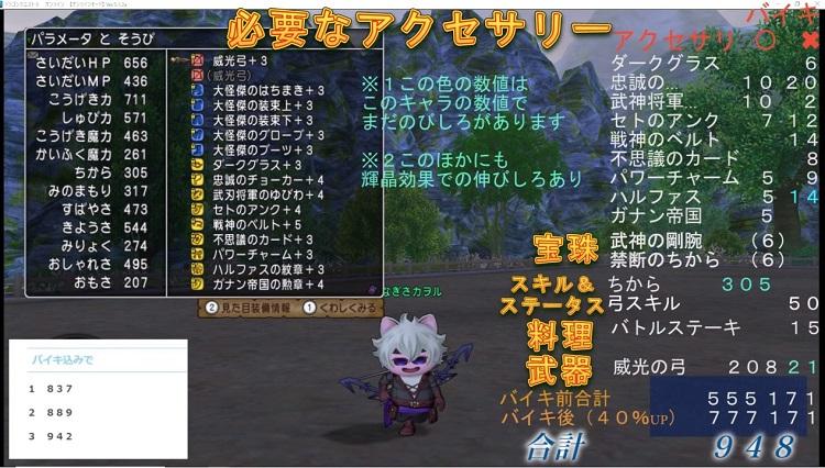 f:id:revival2012:20200318144412j:plain
