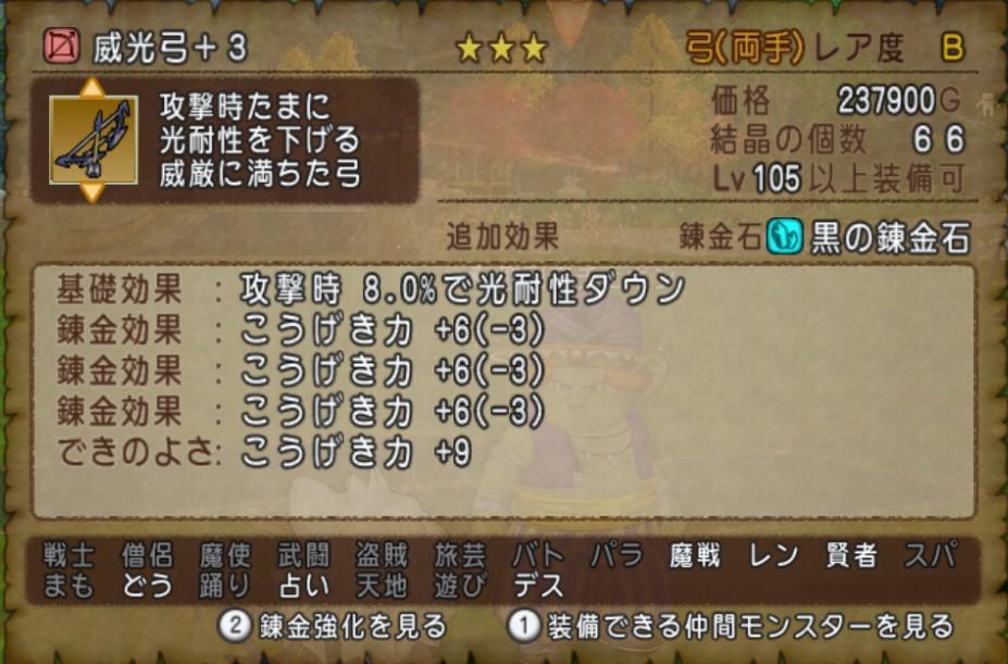 f:id:revival2012:20200318150958j:plain