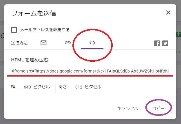 f:id:revival2012:20200321001823j:plain