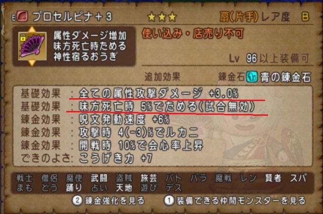 f:id:revival2012:20200325150711j:plain