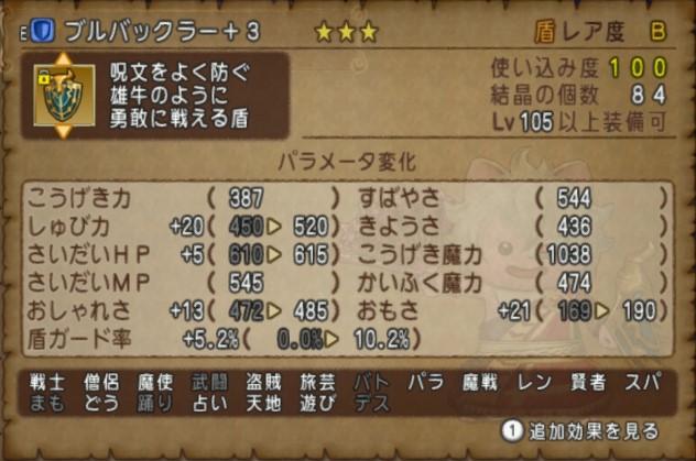 f:id:revival2012:20200325151236j:plain