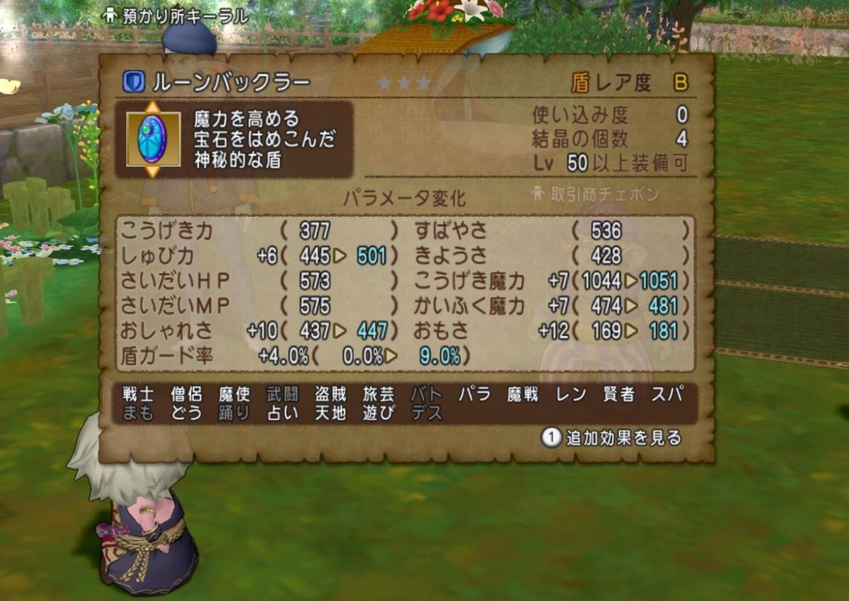 f:id:revival2012:20200325151334j:plain