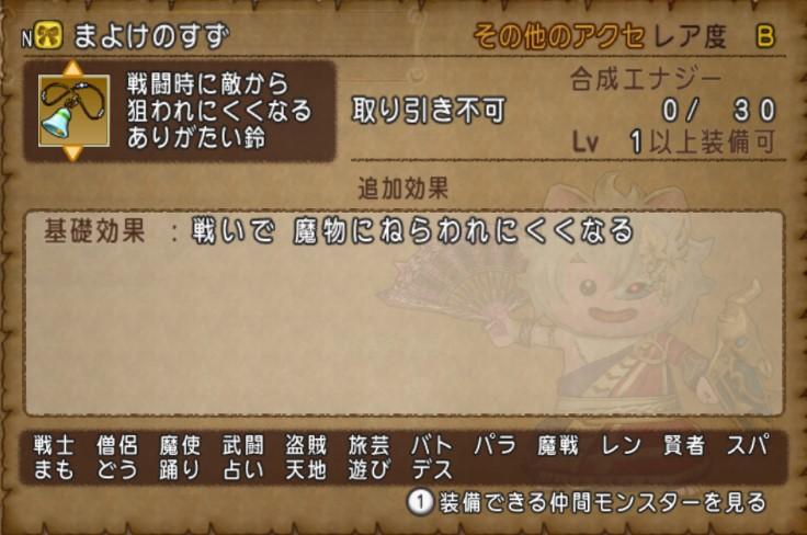 f:id:revival2012:20200327095019j:plain