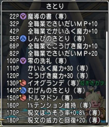 f:id:revival2012:20200327095857j:plain