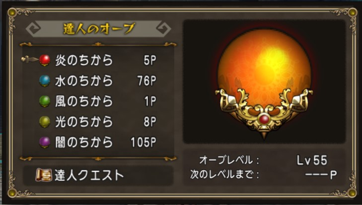 f:id:revival2012:20200327100147j:plain