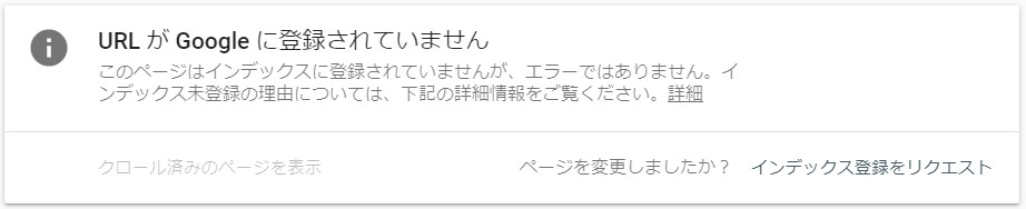 f:id:revival2012:20200329104339j:plain