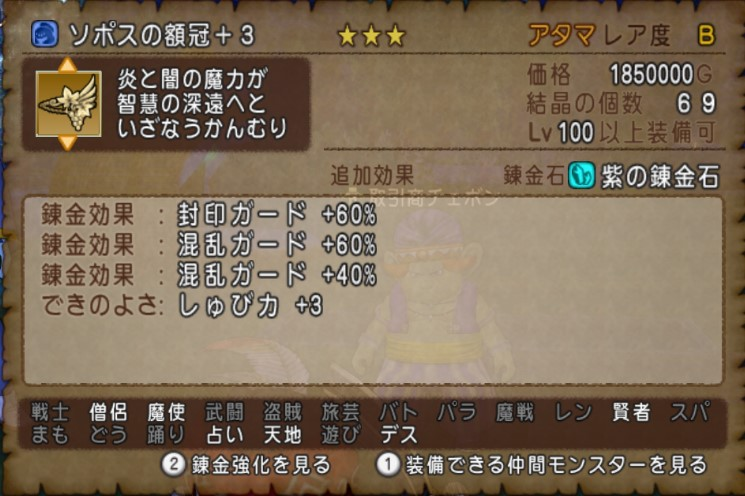 f:id:revival2012:20200408175632j:plain