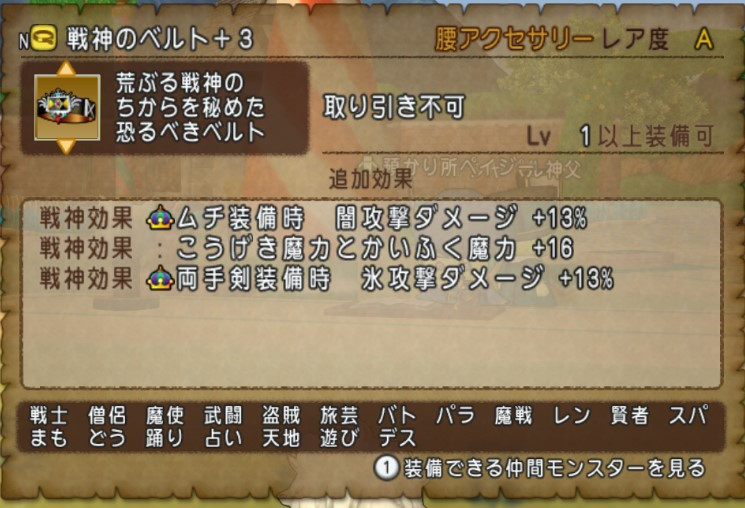 f:id:revival2012:20200612091117j:plain
