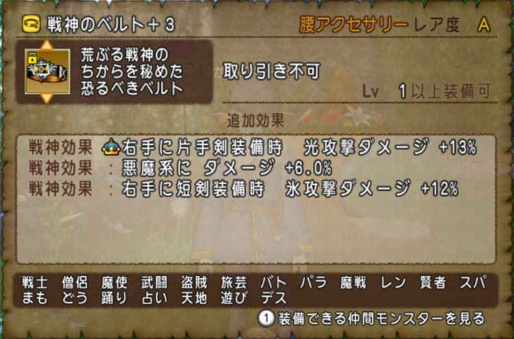 f:id:revival2012:20200612144625j:plain