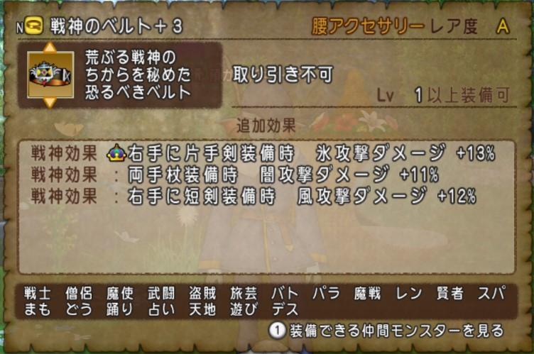 f:id:revival2012:20200612144959j:plain