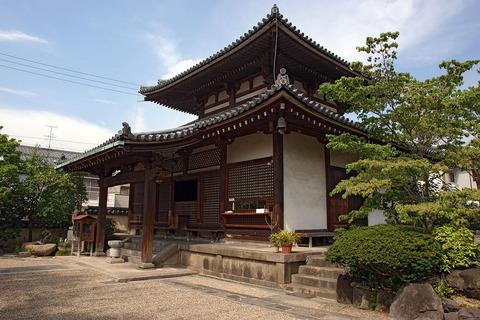 1200px-Fukuchiin_Nara02n3200