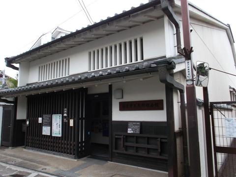 奈良市資料保存館 (1)