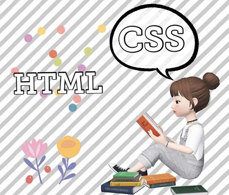 HTMLお勉強画像