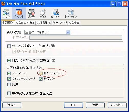 f:id:revolutionary:20090817104851j:image