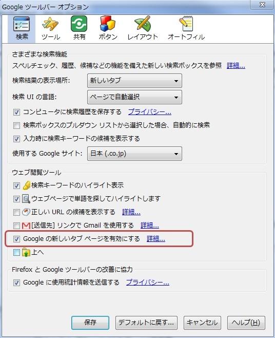f:id:revolutionary:20100603191106j:image