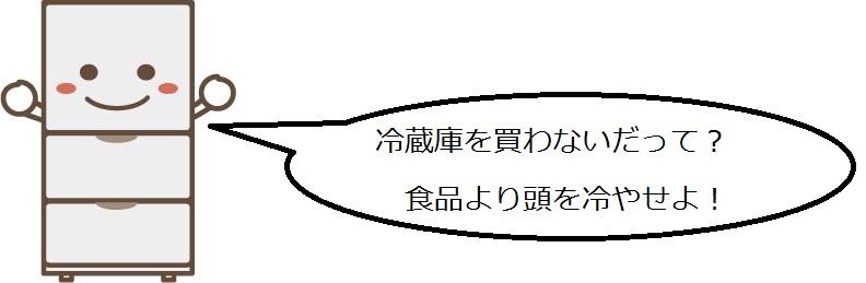 f:id:revolvingl:20170307223311j:plain