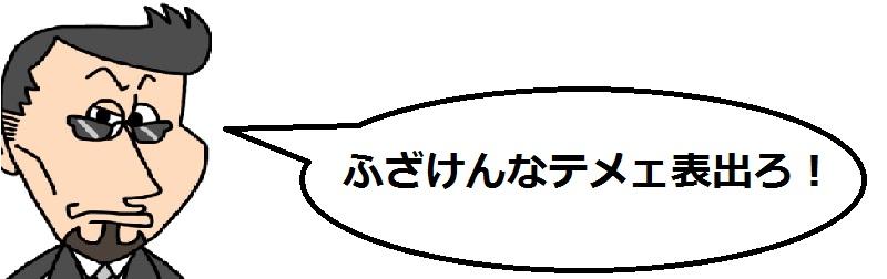 f:id:revolvingl:20170317000611j:plain