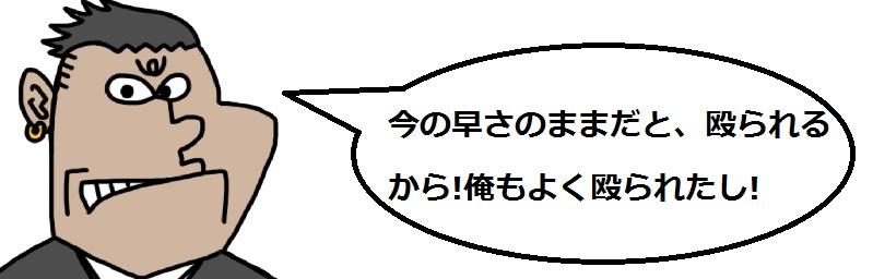f:id:revolvingl:20170317001128j:plain