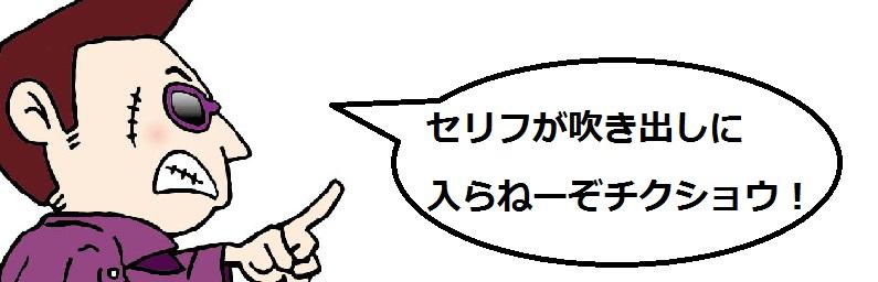 f:id:revolvingl:20170317001449j:plain