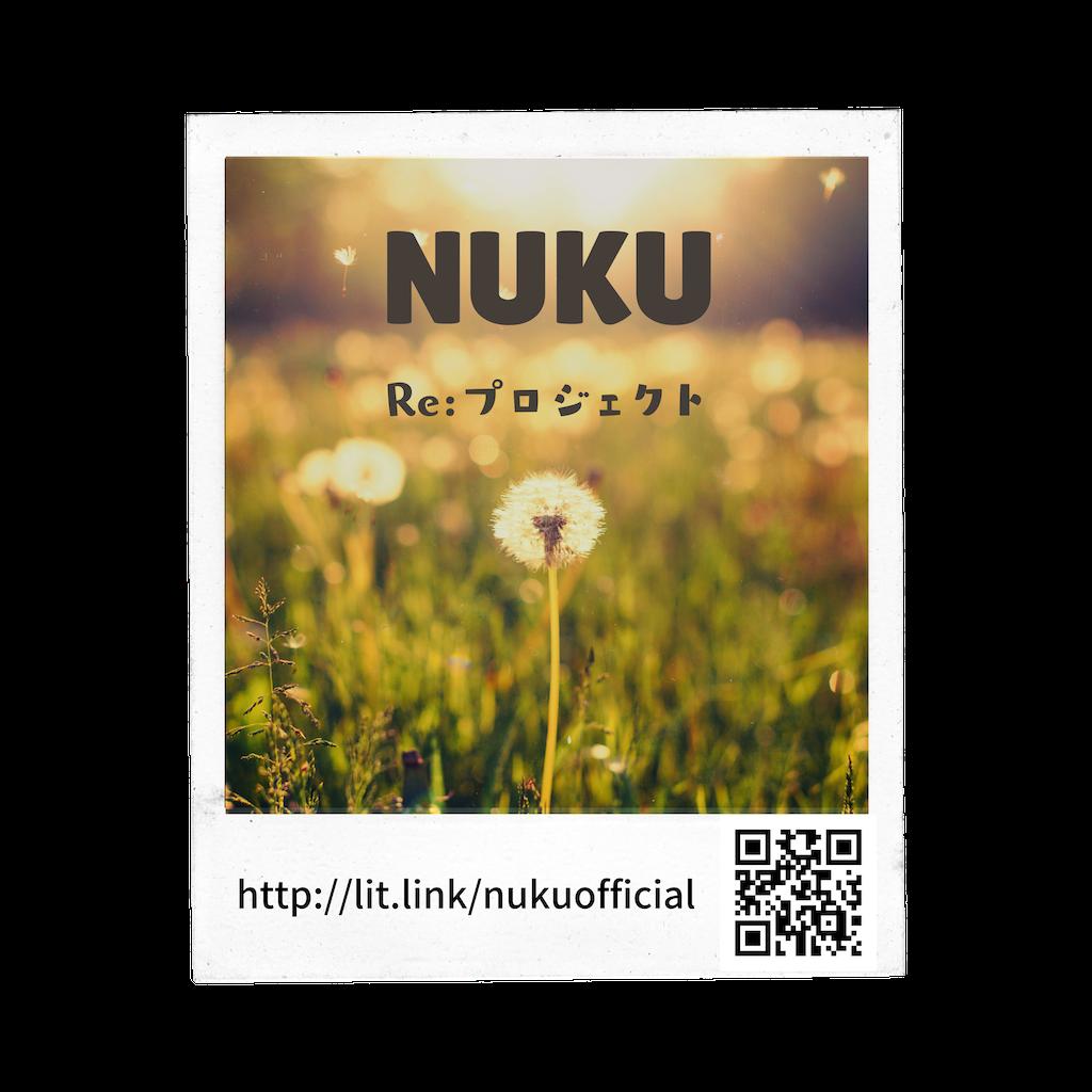 f:id:rewalkpro1212:20210618075355p:image