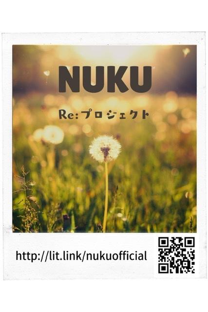 f:id:rewalkpro1212:20210713134708j:plain