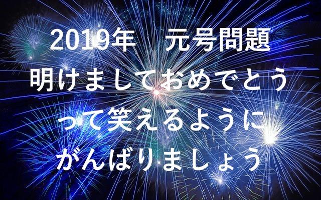 f:id:rexakizuki:20170111100142j:plain